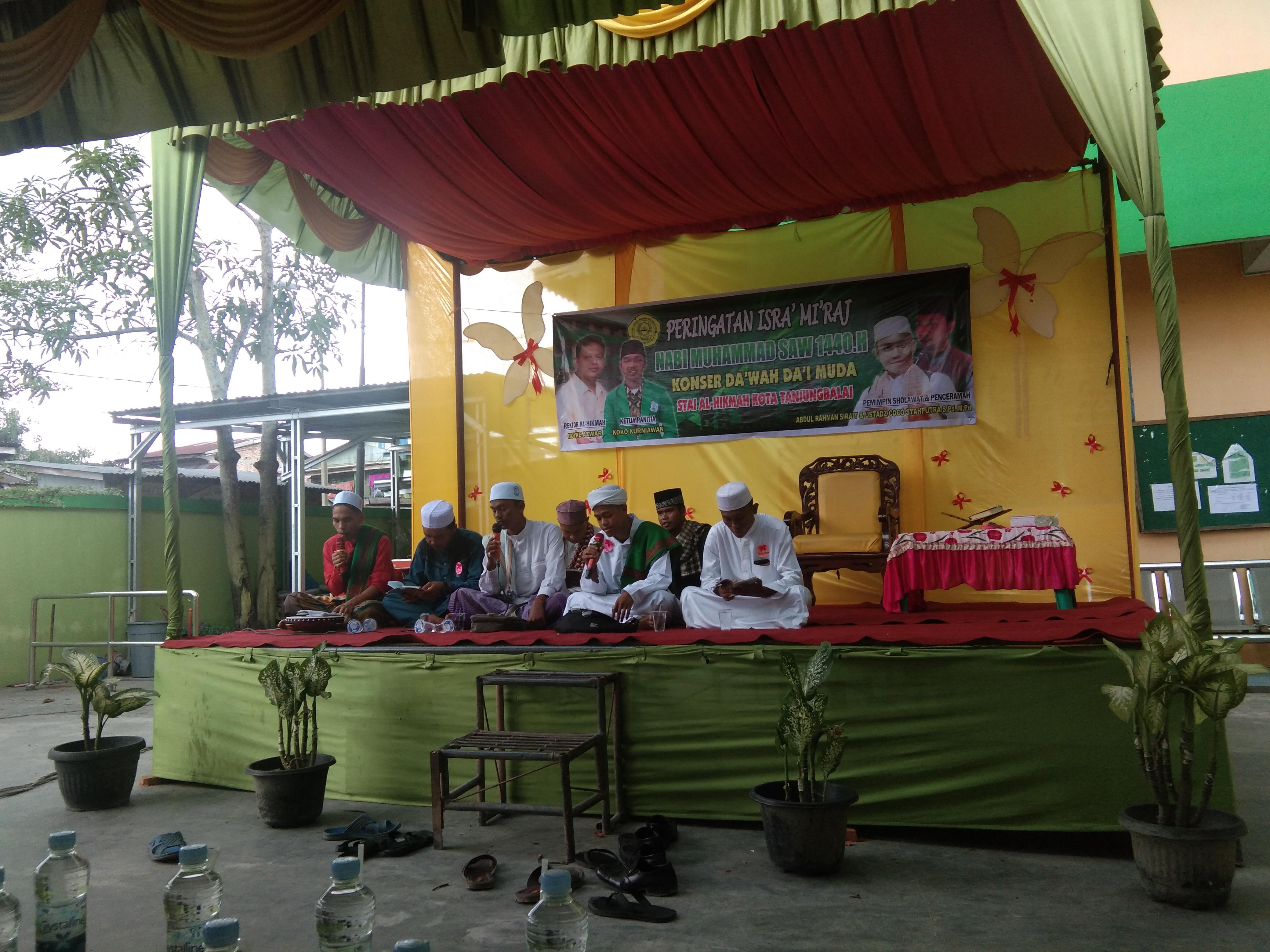 Peringatan Isra' Mi'raj Nabi Muhammad SAW 1440 H di Kampus STAI Al-Hikmah Tanjungbalai